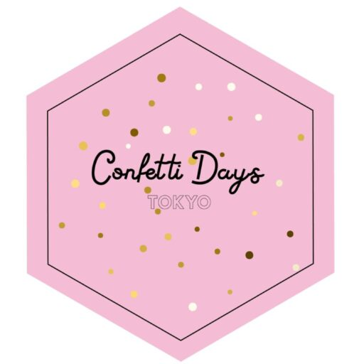 cropped-LogoDesign-CofettiDays-01-scaled-1.jpg